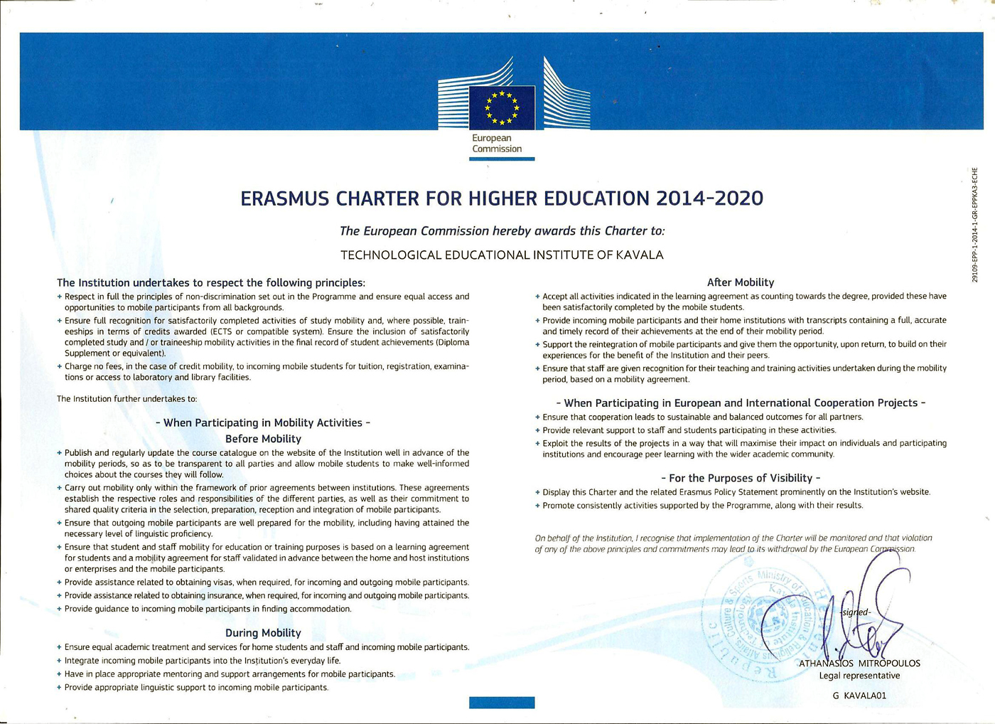 Erasums charter for Higher Education 2014 - 2020